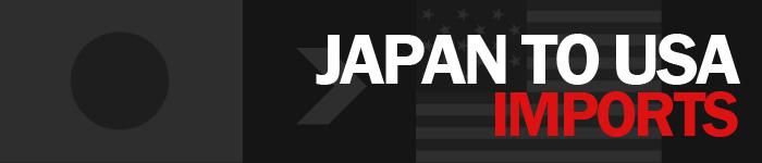 japan_usa-heading