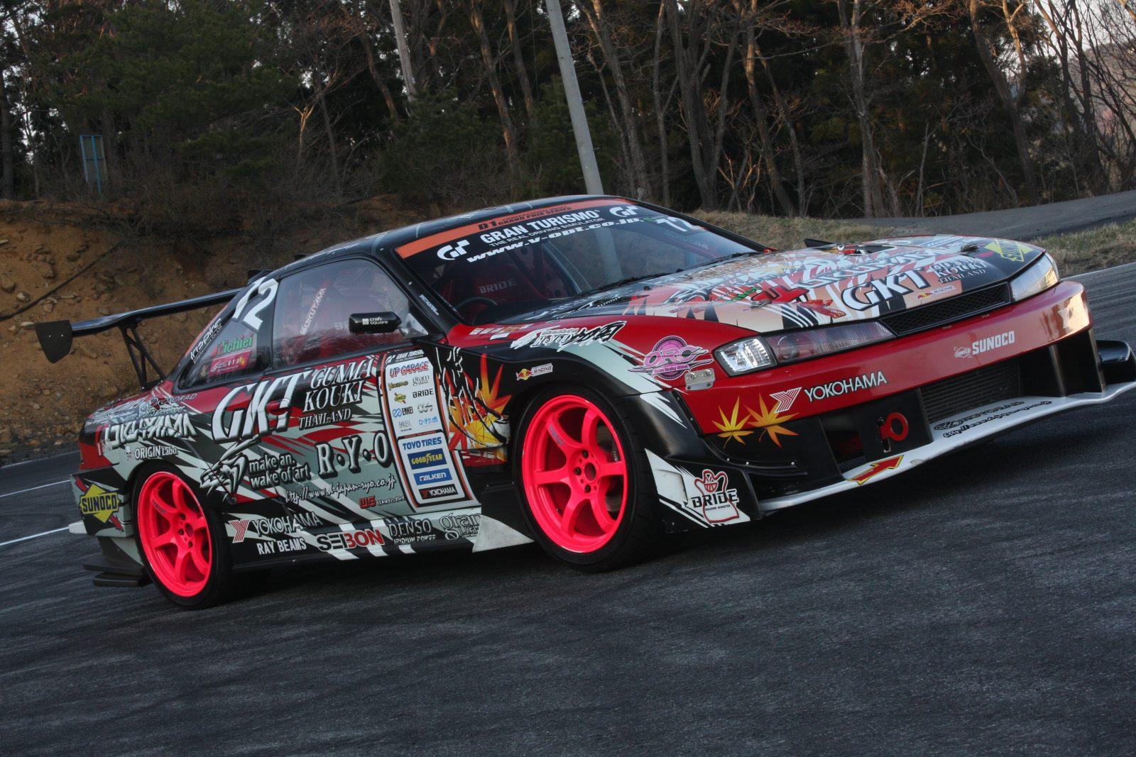 Cars For Sale Uk Drift: Nissan Silvia S14 D1 R.Y.O Drift Car