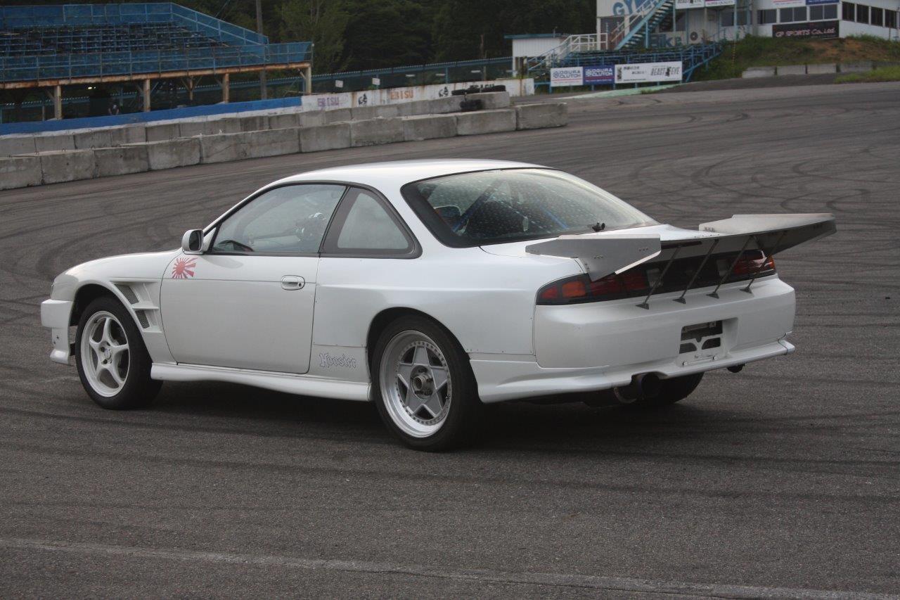 Nissan Silvia S14 Drag Car Jap Imports Uk